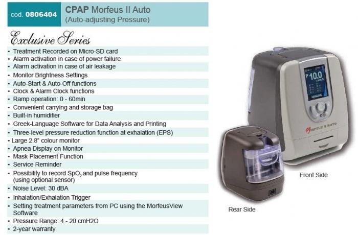 Автоматичен APAP Morfeus II с овлажнител 3