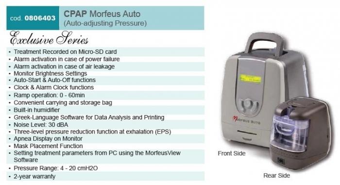 Автоматичен APAP Morfeus с овлажнител 3